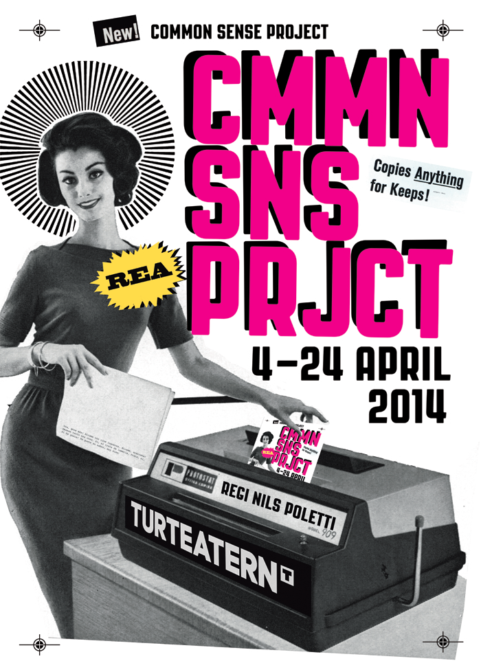 cmmn_sns_prjct_small